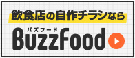 BuzzFood