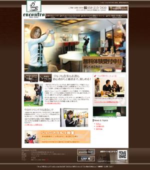 岐阜のゴルフカフェ「エンコントロ」