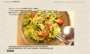 酒と惣菜-つぼみ-1