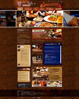 s-居酒屋ノリでワイワイ楽しめる新宿 歌舞伎町ス・ーツバー「ビバスマップ」。