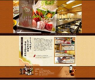 s-【公式】東京、日本橋の和食 居酒屋「酒席いづみや」各種ご宴会にどうぞ。個室完備