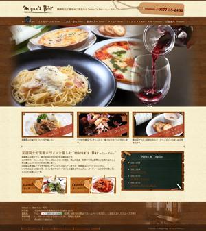 飛騨高山「mieux`s Bar(ミューズバー)」