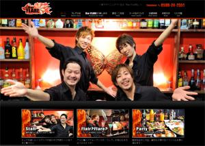 Bar-FLARE-1