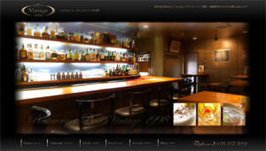 Restaurant-Bar-Vintage-1