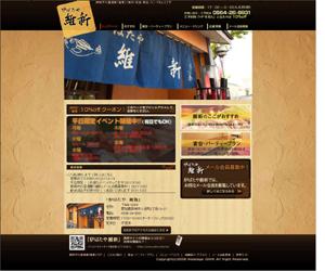 岡崎市の居酒屋「維新」_焼肉・宴会・コンパなら岡崎の居酒屋「維新」へ