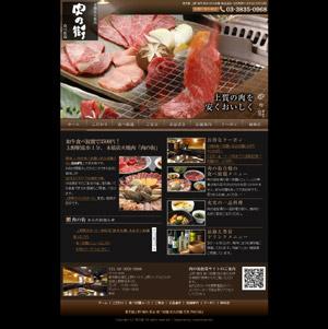東京都上野で焼肉・宴会・飲