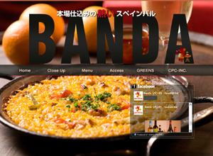 BANDA -Spanish Bar