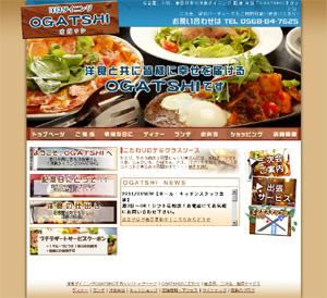 洋食ダイニングOGATSHI-1