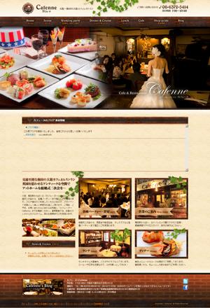 大阪・梅田のレストラン「カフェーヌ~Cafenne」で結婚式二次会や貸切パーティーに