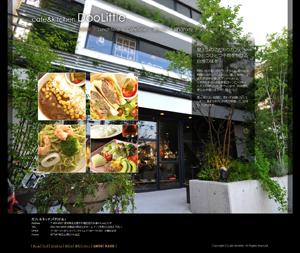 覚王山のカフェ「ドリトル」カフェ
