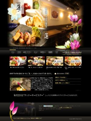 岡崎で和食とフレンチの融合が楽しめる「和洋食彩 蓮」歓送迎会